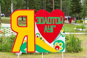 Тагильский муниципальный детский спортлагерь «Золотой луг» получит крытый спортзал и станет всесезонным