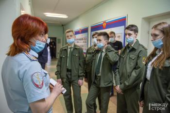 Полицейские Нижнего Тагила показали кадетам закулисье своей работы