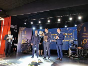 Антикризисная поддержка бизнеса Свердловской области признана Минэкономразвития РФ лучшей практикой в стране