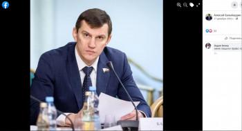 Эксперты составили рейтинг самых богатых депутатов Госдумы от Свердловской области