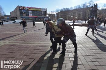 Свердловский главк МВД призвал жителей региона не участвовать в несогласованных акциях