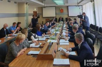 Депутаты городской думы утвердили первую корректировку бюджета на 2021 год