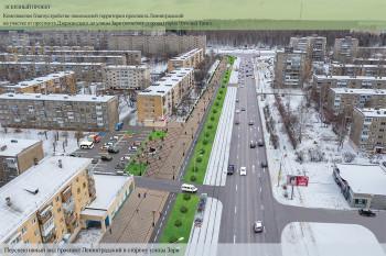 Тагильчан призывают выбрать проекты по благоустройству города на 2022 год