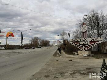 В Нижнем Тагиле строители готовы закрыть мост на Циолковского 11 мая, но мэр угрожает разорвать с ними контракт