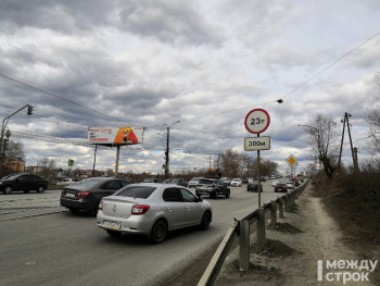 Мэр Нижнего Тагила передумал перекрывать мост на Циолковского 11 мая. Он предлагает закрывать движение постепенно, по полосам