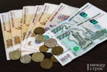 На директора предприятия из Нижнего Тагила возбудили уголовное дело о невыплате зарплаты сотрудникам на 15 миллионов рублей