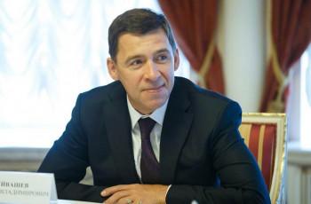 Губернатор Куйвашев объявил конкурс на должность главы Минцифры
