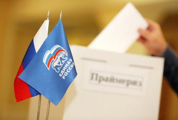 Сотрудники муниципальных учреждений Нижнего Тагила жалуются, что начальство угрозами заставляет их регистрироваться для голосования на праймериз