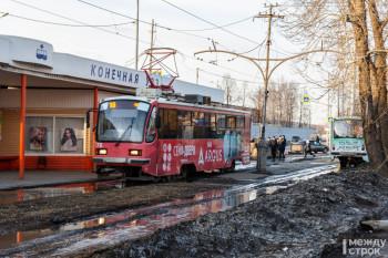 Как в Нижнем Тагиле будут работать трамваи в День Победы