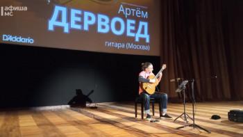 В Нижнетагильской филармонии выступил один из лучших гитаристов мира Артём Дервоед