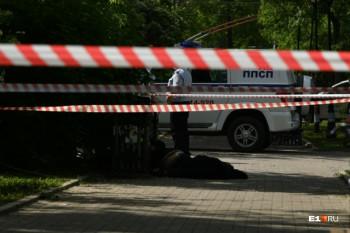 В Екатеринбурге мужчина с ножом зарезал троих прохожих