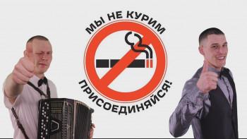 Почти как «Стекловата»: заключённые ИК-12 Нижнего Тагила сняли клип про вред курения