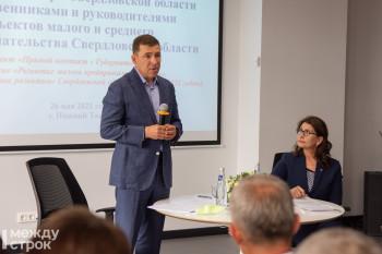 Евгений Куйвашев ответил на вопросы свердловских предпринимателей в нижнетагильском центре «Мой бизнес»