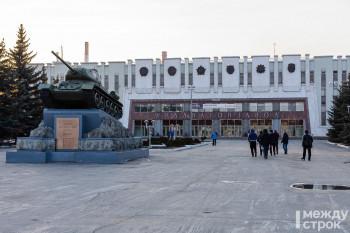 «Уралвагонзавод» на 22% сократил зарплаты работникам