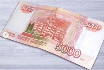 Мэр Екатеринбурга опубликовал фото нового дизайна пятитысячной купюры с изображением здания горадминистрации