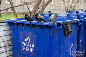 С 1 июля тагильчане начнут платить за мусор больше