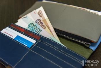 Директора предприятия из Нижнего Тагила будут судить за невыплату зарплаты 15 работникам