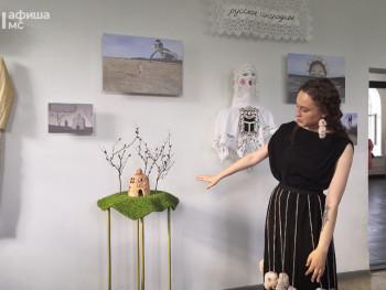 Алиса Горшенина проведёт авторскую экскурсию по своей выставке в музее Нижнего Тагила