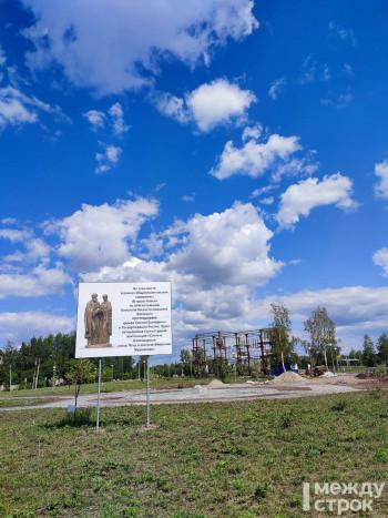 «У нас немножко не получилось». Установку памятника Петру и Февронии в парке «Народный» перенесли на сентябрь
