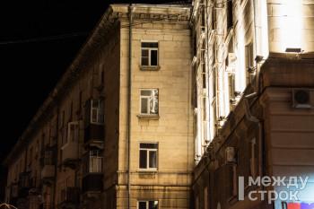 Чиновники объяснили рост тарифов на капремонт в Свердловской области подорожанием стройматериалов