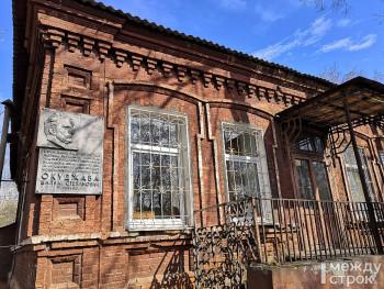 Старт реставрации Дома Окуджавы в Нижнем Тагиле затягивается из-за бюрократических проволочек