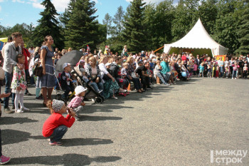 В Свердловской области запретили мероприятия с участием более 500 человек