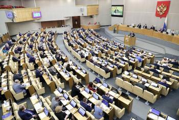 На выборы в Госдуму РФ заявилось почти 6 тысяч кандидатов