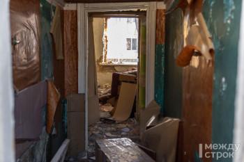 В Свердловской области жильцов, попавших в программу реновации домов, освободят от взносов за капремонт