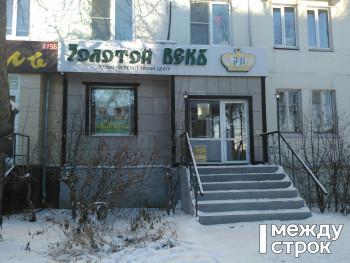 В Екатеринбурге будут судить создателя финансовой пирамиды «Золотой Векъ», который похитил у вкладчиков 265 млн рублей