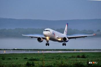 Из Екатеринбурга возобновили авиарейсы в Болгарию