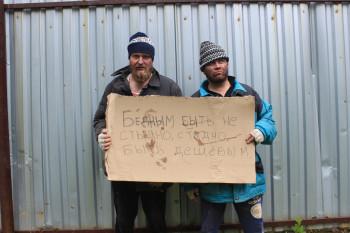 «Бедным быть не стыдно, стыдно быть дешёвым». Поклонники «Сектора газа» в Нижнем Тагиле сняли клип, посвящённый основателю группы Юрию Хою