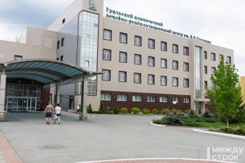 «Процесс умирания онлайн». Руководство Тетюхинского центра в Нижнем Тагиле заявило о прекращении основной деятельности с 1 августа