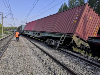 В Свердловской области из-за схода с рельсов восьми грузовых вагонов возбуждено уголовное дело