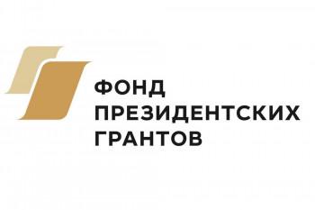 Тагильские общественники могут поучаствовать в конкурсе социальных проектов и выиграть грант
