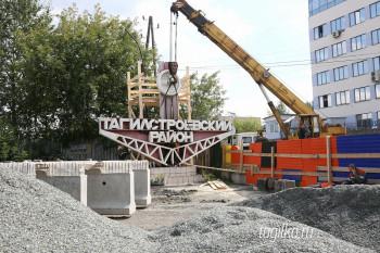 В Нижнем Тагиле демонтировали знак «Тагилстроевский район» перед мостом на Циолковского