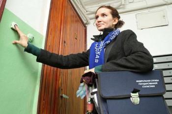 Мэрия Нижнего Тагила потратит почти 3 млн рублей на развоз волонтёров Всероссийской переписи населения