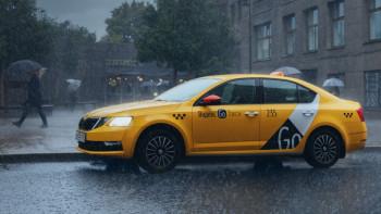 «Яндекс.Такси» поднял стоимость проезда в Нижнем Тагиле