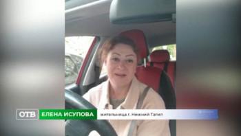 Жительница Нижнего Тагила пожаловалась губернатору на плохую экологию