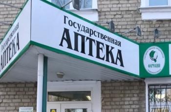 После прямой линии губернатора Куйвашева в отдалённых территориях Свердловской области откроются 8 аптек