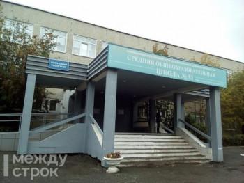 Школьники Нижнего Тагила не будут учиться в дни выборов