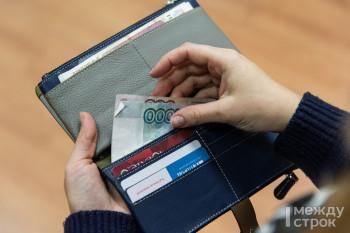 Избирателям в Свердловской области раздадут сертификаты на 300 рублей в магазины «Монетка»