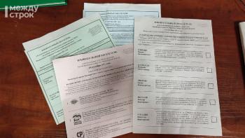 Показываем, какие бюллетени жители Нижнего Тагила получат на избирательных участках
