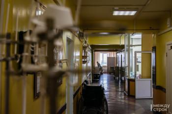 В горбольнице №1 Нижнего Тагила замерзают без отопления пациенты с пневмонией и коронавирусом