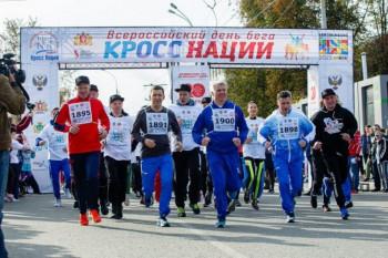 «Кросс наций» в Свердловской области из-за пандемии пройдёт в сокращённом формате
