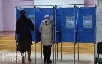 В Нижнем Тагиле началось трёхдневное голосование