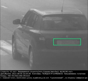 ГИБДД проверила работу камер фиксации нарушения скоростного режима на Восточном шоссе, на которые жаловались автолюбители Нижнего Тагила
