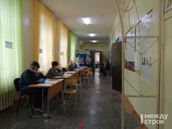 В Нижнем Тагиле в первый день голосования явка составила 22,63%
