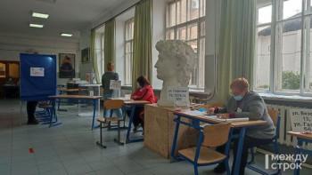 Дзержинский район в отрыве: свежие цифры явки на выборах в Нижнем Тагиле