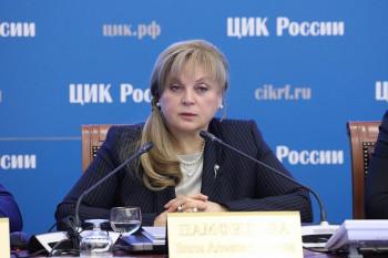 ЦИК перенёс брифинг по итогам выборов в Госдуму и встречу Эллы Памфиловой с Владимиром Путиным