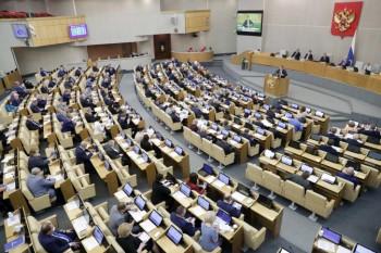 В ЦИК РФ рассказали, сколько мандатов получат партии в новом созыве Госдумы